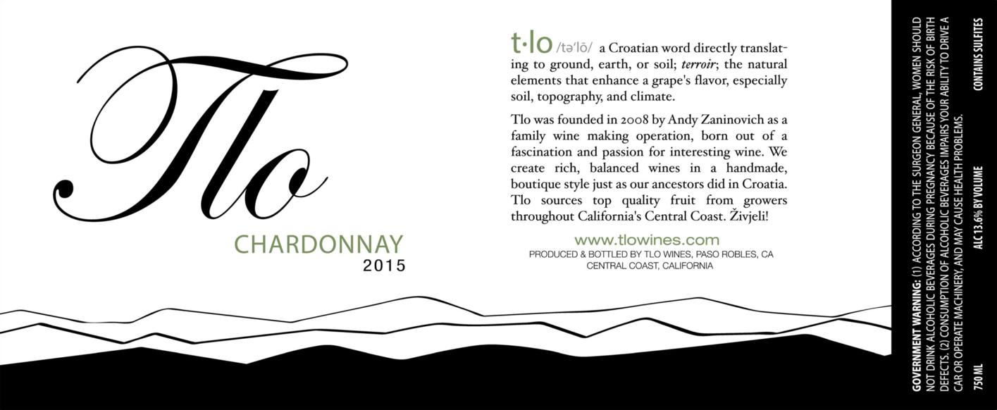 Chardonnay 2015 20774 proof
